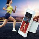跑步手機臂包運動手臂包臂袋蘋果6s胳膊臂帶男女多功能臂套手機包   全館免運