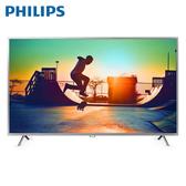 [PHILIPS 飛利浦]50吋 4K HDR 淨藍光連網液晶顯示器+視訊盒 50PUH6073