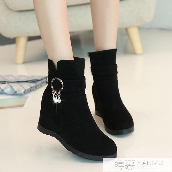 女靴子2019秋冬季新款平底內增高磨砂皮短靴坡跟短筒靴學生女棉靴 韓慕精品