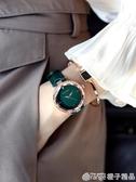 GUOU手錶女時尚潮流防水簡約個性抖音網紅INS風新款女士手錶   (橙子精品)