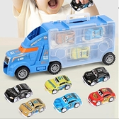 汽車模型 兒童柜車小汽車益智迷你模型滑行回力慣性男孩寶寶玩具套裝【快速出貨八折搶購】