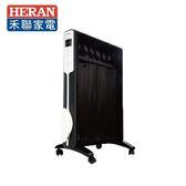 HERAN禾聯【 12R01-HMH 】防潑水電膜式電暖器