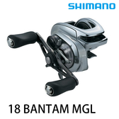 漁拓釣具 SHIMANO 18 BANTAM MGL (兩軸捲線器)