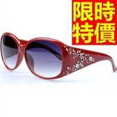 太陽眼鏡-偏光創意造型明星同款獨特歐美風抗UV男女墨鏡5色55s21[巴黎精品]