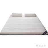 床墊乳膠軟墊加厚單人宿舍床褥子家用墊子榻榻米海綿墊  LN4674【東京衣社】