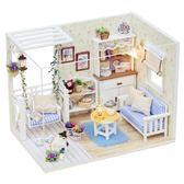 迷你diy小屋手工制作創意拼裝房子模型玩具木質男孩禮物女生生日XSX【限時85折】
