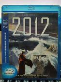 影音專賣店-Q00-1234-正版BD【2012】-藍光電影