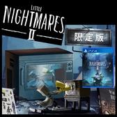 收錄美術書+模型+原聲帶+鐵盒 預購2/10上市 PS4 小小夢魘2 限定版 中文版全新品【星光電玩】