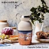 *recolte Bonne 萬用食物調理機-香檳白-生活工場