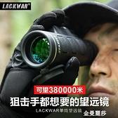 單筒望遠鏡高倍高清人體夜視狙擊手軍事用戶外專業兒童手機望眼鏡 極簡雜貨