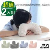 【韓版】設計師款50D超密度記憶棉三角趴睡枕(2件組)條紋米+條紋藍