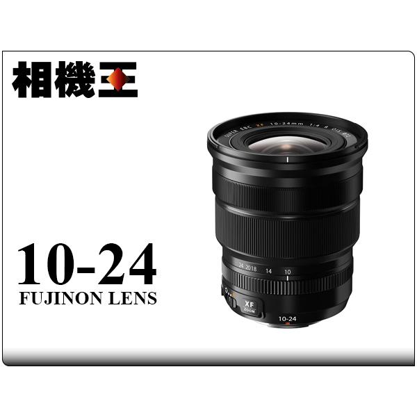 Fujifilm XF 10-24mm F4 R OIS 平行輸入
