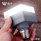 LED燈泡 超亮方形節能燈家用電E27螺口暖黃乚ed客廳照明 js15048『miss洛羽』