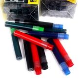 【DE261】可換筆芯白板筆(專用墨水) 水性筆墨白夾 水性筆專用墨水管 EZGO商城