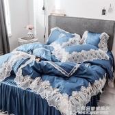 純色全棉四件套少女公主風蕾絲被套韓式純棉1.8m米床裙款床上用品 名購居家