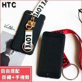 HTC U12 life Desire12+ UUltra U12Plus U11 EYEs U11+ 微笑飛行繩 手機殼 磨砂殼 掛件 訂製殼