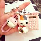 韓國創意可愛鑰匙招財貓計算機