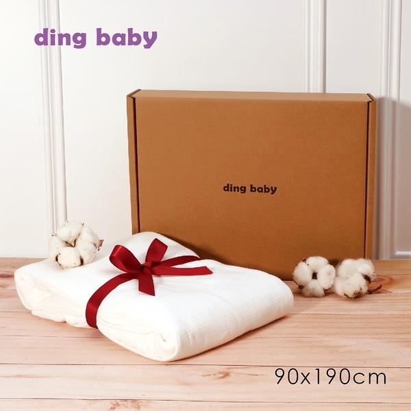 ding baby 好心情純白嬰兒床包-單人床包 (90x180cm) 床單