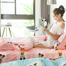床包被套組 / 單人【米奇手牽手-兩色可選】含一件枕套  高密度磨毛布  戀家小舖台灣製ABF112