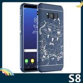 三星 Galaxy S8 刀鋒祥龍系列保護套 軟殼 四角氣囊 龍紋浮雕 簡約全包款 矽膠套 手機套 手機殼