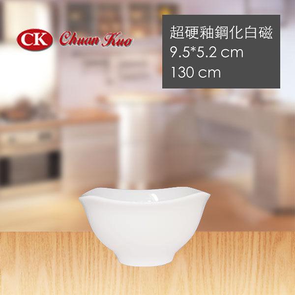 【CK】Soup Bowl 小湯碗 (12入)