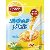 立頓原味減糖奶茶量販包17G*20【愛買】