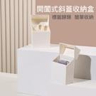【BlueCat】仿煙盒防塵斜蓋收納盒(...