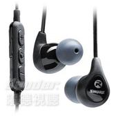 【曜德 / 新上市 / 送收納袋 / 免運】SHURE SE112K-BT1 噪音隔離藍芽耳機 有線控