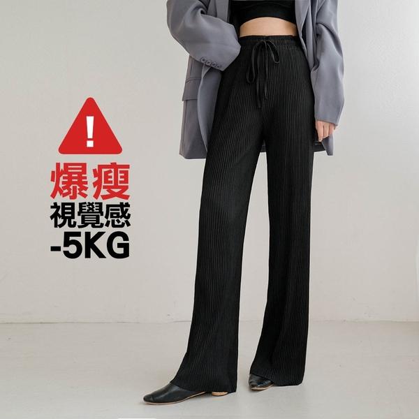 MIUSTAR 百搭!坑條鬆緊腰抽繩直筒落地褲(共4色)【NJ1601】預購