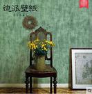 美式複古綠色純色牆紙做舊素色無紡布壁紙淺...