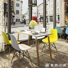 椅子現簡約伊姆斯北歐家用餐椅創意塑膠靠背椅辦公椅懶人書桌椅 優家小鋪 YXS