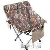 戶外摺疊簡易超輕便休閒釣魚椅家用野外露營燒烤椅便攜椅igo 藍嵐小鋪