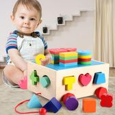嬰幼兒積木玩具0-1-2-3周歲益智女孩寶寶早教可啃咬男孩 兒童禮物   全館免運   全館免運