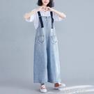 牛仔背帶褲女2020新款夏季韓版大碼寬鬆闊腿褲顯瘦減齡九分連身褲 依凡卡時尚