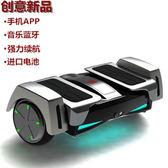 雙輪成人兒童智慧電動平衡車igo