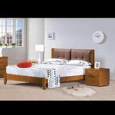 【石川傢居】CE-B182-01 凱西柚木色5尺布面床台(咖啡布格子) (不含床墊及其他商品) 台北到高雄搭