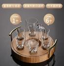 醒酒器 白酒杯套裝水晶玻璃子彈杯家用小號一口杯酒盅分酒器帶托盤【快速出貨八折下殺】