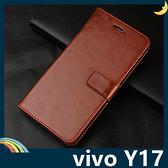 vivo Y17 瘋馬紋保護套 皮紋側翻皮套 附掛繩 商務 支架 插卡 錢夾 磁扣 手機套 手機殼