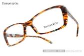 Tiffany&CO.光學眼鏡 TF2046 8114 (琥珀蜜) 優雅精緻愛心款  # 金橘眼鏡