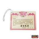【收藏天地】創意小物*木質明信片-好女兒獎∕ 卡片 送禮 創意吊飾 療癒小物 居家裝飾