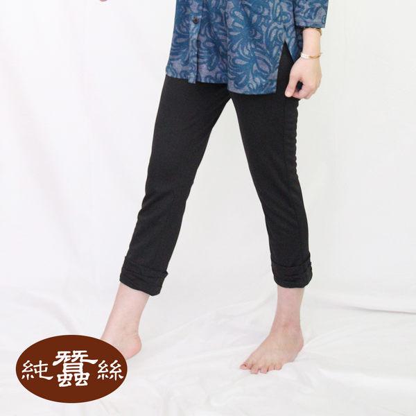 【岱妮蠶絲】造型褲腳蠶絲七分褲(黑色)