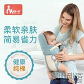 天才一叮傳統嬰兒背帶前抱式多功能寶寶背帶輕便四季通用簡易【萊爾富免運】