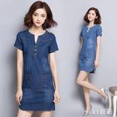 中大尺碼 牛仔洋裝女夏裝短袖V領大碼薄款包臀A字裙短裙子 nm4613 【VIKI菈菈】