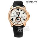 SEIKO 精工 / 7D56-0AE0J / Premier 萬年曆日期牛皮手錶 米白x玫瑰金框x黑色 42mm