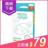 護妍天使 隱形痘痘貼(未滅菌)日用18入【小三美日】$90