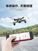 飛機司馬專業迷你無人機小型遙控飛機兒童成人高清航拍四軸飛行器 熊熊物語