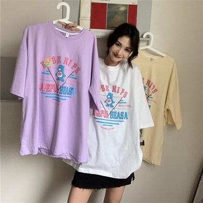 (下殺)彈性棉市場價短袖T恤印花【08SG06599】