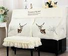 音符北歐防塵鋼琴罩椅套刺繡半罩080492通販屋