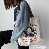 帆布包-大容量旅行帆布包女單肩簡約字母文藝學生瑜伽運動帆布袋包