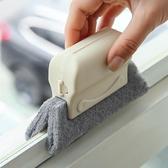 大掃除工具 窗戶槽溝清潔刷窗槽夾縫清洗工具掃凹槽的小刷子清理窗臺縫隙刷-三山一舍
